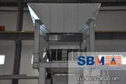 sbm- Вибропитатель