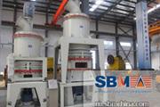 sbm- Мельница для сверхтонкого измельчения SCM